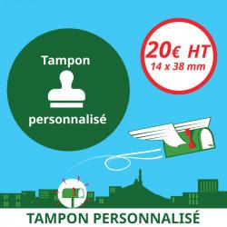 Tampon encreur personnalisé / Cachet légal Brother 14x38mm